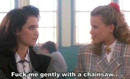 chain asb